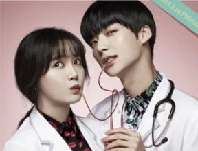 Confirmado:¡Se casaran Ku Hye Sun y Ahn Jae Hyun! ahn-jae-hyun-gu-hye-sun-blood-kbs-drama.jpg
